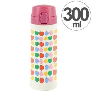 水筒 ワンプッシュマグボトル 保冷 保温 北欧 KEEP マイボトル 300ml アップル ( ステンレス 保冷保温 ステンレス製 ) colorfulbox