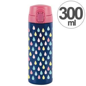 水筒 ワンプッシュマグボトル 保冷 保温 北欧 KEEP マイボトル 300ml ドロップ ( ステンレス 保冷保温 ステンレス製 )|colorfulbox