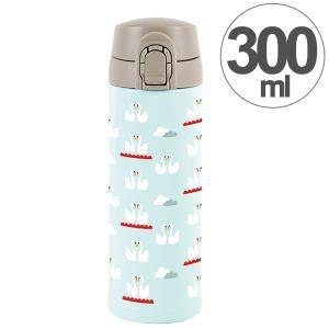 水筒 ワンプッシュマグボトル 保冷 保温 北欧 KEEP マイボトル 300ml スワン ( ステンレス 保冷保温 ステンレス製 )|colorfulbox