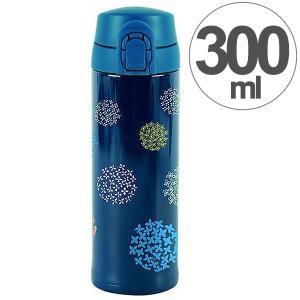 水筒 ワンプッシュマグボトル 保冷 保温 北欧 KEEP マイボトル 300ml ブーケ ( ステンレス 保冷保温 ステンレス製 )|colorfulbox
