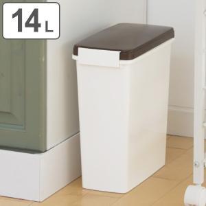 気になる生ゴミのにおいを閉じ込めるパッキン付ペールです。幅17cmの超スリムタイプでキッチンの邪魔に...