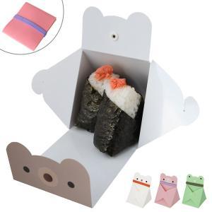 どうぶつおにぎりケース プラスチック ゴムバンド付き 電子レンジ対応 食洗機対応 ( 子供用 ギフトボックス かわいい ) colorfulbox