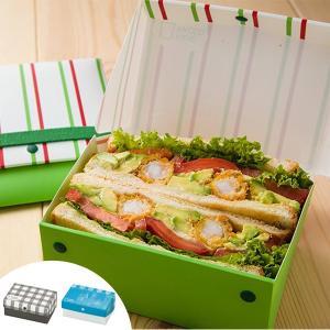 サンドイッチケース 折りたたみ プラスチック製 パーネパッコ チェック ストライプ ( お弁当箱 弁当箱 ボックス )|新着A|07|colorfulbox