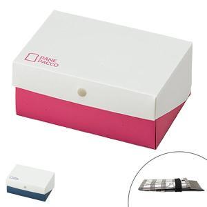 サンドイッチケース 折りたたみ プラスチック製 パーネパッコ 無地 シンプル ( お弁当箱 弁当箱 ボックス )|colorfulbox