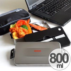 お弁当箱 ランチボックス ステンレス製 1段 バッグ付き 800ml 箸付き ( 弁当箱 ステンレス 男子 ) colorfulbox