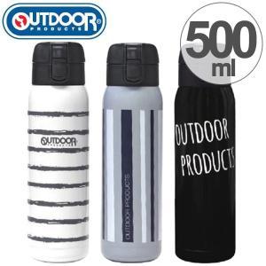 水筒 ステンレス ワンプッシュボトル 保冷保温 OUTDOOR アウトドアプロダクツ 500ml