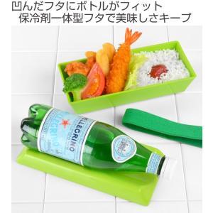 お弁当箱 ジェルクール ペコ fitシリーズ 1段 550ml 保冷剤一体型フタ ( ランチボックス 日本製 弁当箱 )|新着A|06|colorfulbox|02