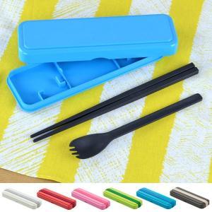コンビセット 箸・スプーン スリムカトラリー 組み立て箸 20cm 先割れスプーン ( 食洗機対応 はし ケース付き )|colorfulbox