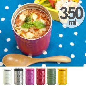 保温弁当箱 スープジャー groove ステンレス 350ml 保冷保温 ( スープボトル ステンレス製 スープウォーマー おすすめ )|colorfulbox