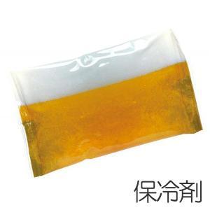 保冷剤 Pocket Cool ビール 日本製 ( ジェル やわらか 保冷グッズ )|colorfulbox