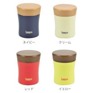 スープジャー キープス フードマグ ステンレス 保温 270ml ( 弁当箱 スープボトル フードポット )|colorfulbox|03