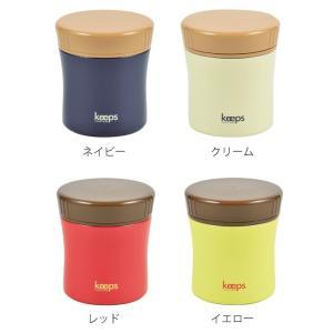 スープジャー キープス フードマグ ステンレス 保温 400ml ( 弁当箱 スープボトル フードポット ) colorfulbox 03