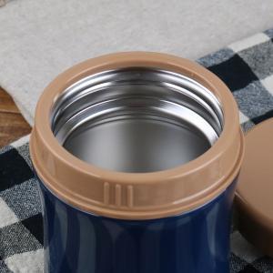 スープジャー キープス フードマグ ステンレス 保温 400ml ( 弁当箱 スープボトル フードポット ) colorfulbox 04