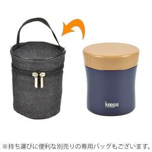 スープジャー キープス フードマグ ステンレス 保温 400ml ( 弁当箱 スープボトル フードポット ) colorfulbox 05