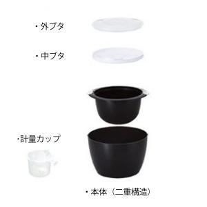ご飯メーカー レンジごはん炊き 1合 電子レンジ専用 ( ライスジャー レンジ調理器 電子レンジ対応 )|colorfulbox|02