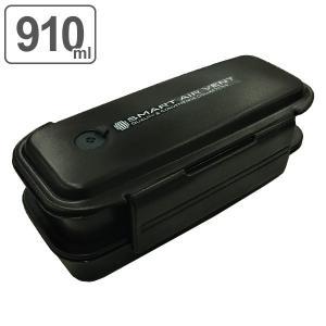 お弁当箱 スリムランチボックス 2段 910ml 保冷バッグ付き ( ランチボックス 弁当箱 二段 )|colorfulbox