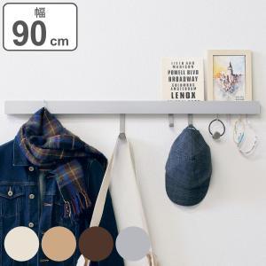 壁掛け フック ハンガーフック スリム長押 幅90cm 木目調 壁面収納 レール ( ウォールフック ウォールハンガー コートハンガー 壁面 収納 )|colorfulbox