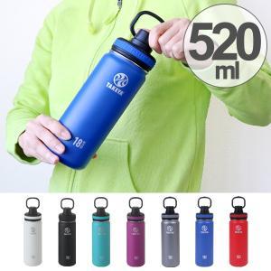 水筒 タケヤフラスク ステンレス 二重構造 保冷 直飲み 520ml ハンドル付き ( ステンレスボトル 直飲み水筒 ワンタッチ )|colorfulbox