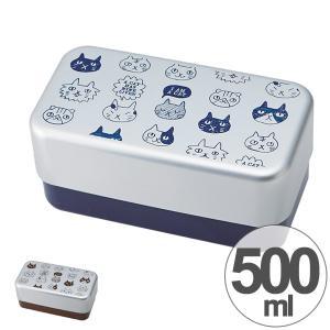 ゆるめのタッチで描かれた茶目っ気たっぷりなネコ達のイラストがかわいいアルミ製の2段弁当箱です。長角型...