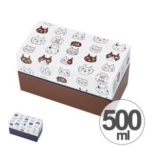 ゆるめのタッチで描かれた茶目っ気たっぷりなネコ達のイラストがかわいいボックス型の2段弁当箱です。ボッ...