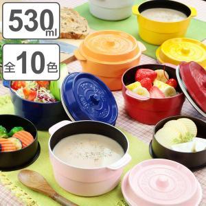 弁当箱 2段 ココポット ラウンド 丸型 530ml ( お弁当箱 ランチボックス 食洗機対応  )|colorfulbox