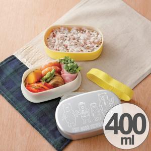 ランチタイムをほのぼの楽しくするクマのイラストが描かれた二段タイプの弁当箱です。フタにはアルミニウム...