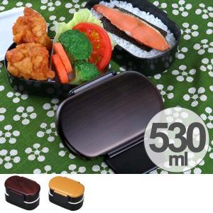 弁当箱 2段 タイトランチ 木目調 仕切り 入れ子 530ml ( お弁当箱 ランチボックス 日本製 )|colorfulbox