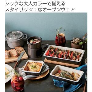 グラタン皿 13cm 洋食器 スクエア コーナー ( 1人用 角型 耐熱セラミック 電子レンジ オーブン 食洗機 冷凍 )|colorfulbox|02