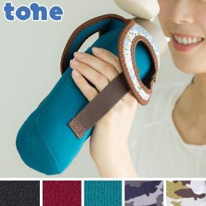 水筒 カバー ボトルカバー tone トーン Lサイズ 持ち手 ( ケース ボトル ペットボトルホルダー )|colorfulbox