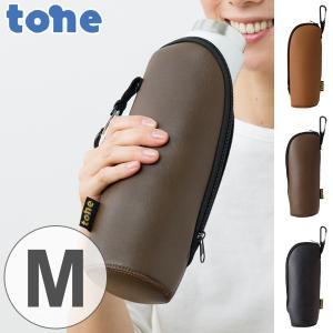 水筒 カバー ボトルカバー Mサイズ tone トーン レザリー フェイクレザー ( ケース ボトル ペットボトルホルダー )|colorfulbox