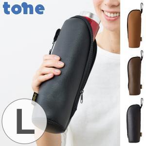 水筒 カバー ボトルカバー Lサイズ tone トーン レザリー フェイクレザー ( ケース ボトル ペットボトルホルダー )|colorfulbox