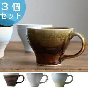 スープカップ 340ml 洋食器 ワマグ 3個セット ( スープマグ スープ 陶器 電子レンジ対応 食洗機対応 )|colorfulbox
