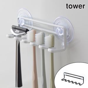 吸盤で簡単取り付けの歯ブラシホルダーです。洗面所のシンク周りやお風呂場の壁面などに歯ブラシ5本をコン...