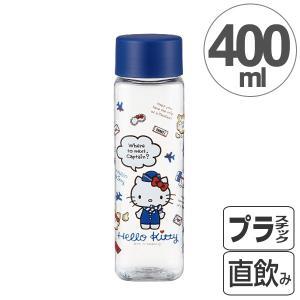 水筒 スクエアボトル ハローキティ 400ml プラスチック製 キティ KITTY ( 軽量 直飲み 日本製 )|colorfulbox