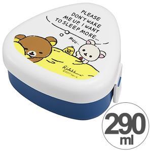 弁当箱 おにぎり ケース リラックマ 押し型 290ml キャラクター ( おむすびケース 日本製 型 )|colorfulbox