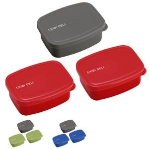 弁当箱 シール容器 ランチチャイム ミニケース 3Pセット ( 保存容器 お弁当箱 ランチボックス )|colorfulbox