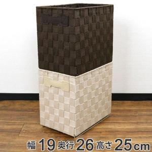 収納ボックス 縦型 1/2サイズ テープバスケット 幅18×奥行26×高さ24cm カラーボックス ...