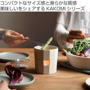 キントー KINTO バーニャカウダ KAKOMI 鍋 キャンドル付 ( バーニャカウダポット 電子レンジ対応 食洗機対応  )|新商品|10|colorfulbox|02