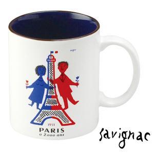 パリ誕生2000年記念 320ml 洋食器 レイモン・サヴィニャック