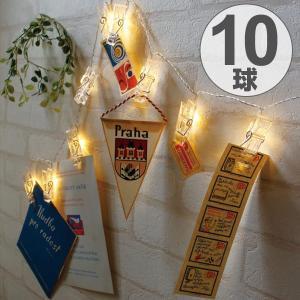 ガーランドライト LEDライト レスイヴェール クリップ 10球 ( ライト led 電池式 )|colorfulbox