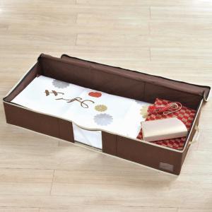 収納袋 炭入り消臭着物一式収納ケース ( 着物ケース 着物収納 収納ケース )|colorfulbox
