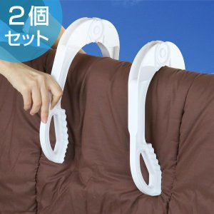 布団バサミ ビッグふとんばさみ 2個入 N-style ( 洗濯 ふとん 布団ばさみ )