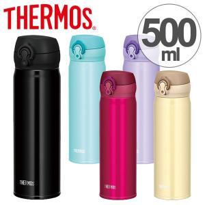 水筒 サーモス thermos 真空断熱ケータイマグ 直飲み 500ml JNL-503 ( 軽量 ステンレスボトル マグ )|colorfulbox