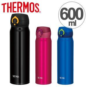 水筒 サーモス thermos 真空断熱ケータイマグ 直飲み 600ml JNL-603 ( 軽量 ステンレスボトル マグ )|colorfulbox