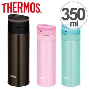 水筒 サーモス thermos 真空断熱ケータイマグ 直飲みスリム 350ml JNS-351 ( 軽量 ステンレスボトル マグ )|colorfulbox