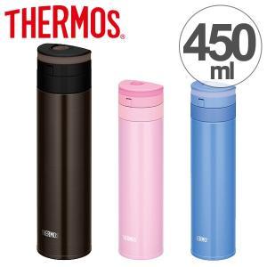水筒 サーモス thermos 真空断熱ケータイマグ 直飲みスリム 450ml JNS-451 ( 軽量 ステンレスボトル マグ )|colorfulbox