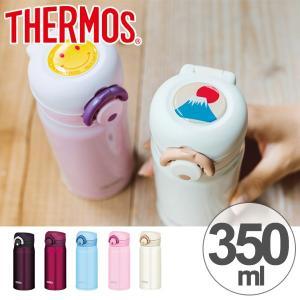 水筒 サーモス thermos 真空断熱ケータイマグ 直飲み 350ml JNR-350 ( 軽量 ステンレスボトル マグ ) colorfulbox