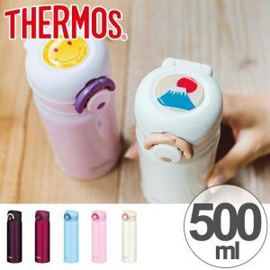 水筒 サーモス thermos 真空断熱ケータイマグ 直飲み 500ml JNR-500 ( 軽量 ステンレスボトル マグ )|colorfulbox