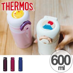 水筒 サーモス thermos 真空断熱ケータイマグ 直飲み 600ml JNR-600 ( 軽量 ステンレスボトル マグ )|colorfulbox