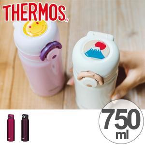 水筒 サーモス thermos 真空断熱ケータイマグ 直飲み 750ml JNR-750 ( 軽量 ステンレスボトル マグ )|colorfulbox